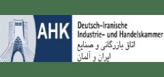 اتاق بازرگانی و صنایع ایران و آلمان